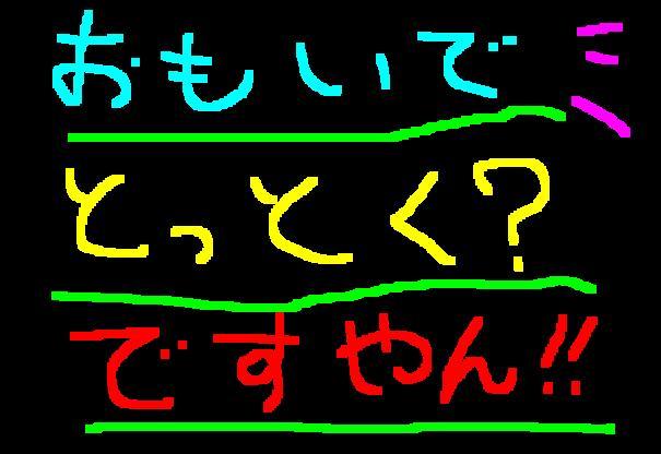 f0056935_10432482.jpg