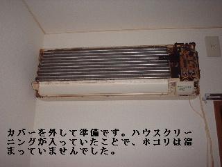 f0031037_1957052.jpg