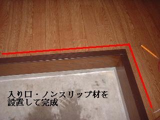f0031037_20613.jpg