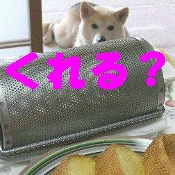 f0082855_19491421.jpg
