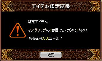 f0115259_13365910.jpg