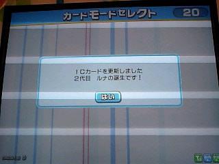 a0045019_1645027.jpg