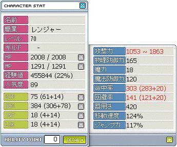 f0032220_2162717.jpg
