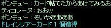 f0107520_10463432.jpg