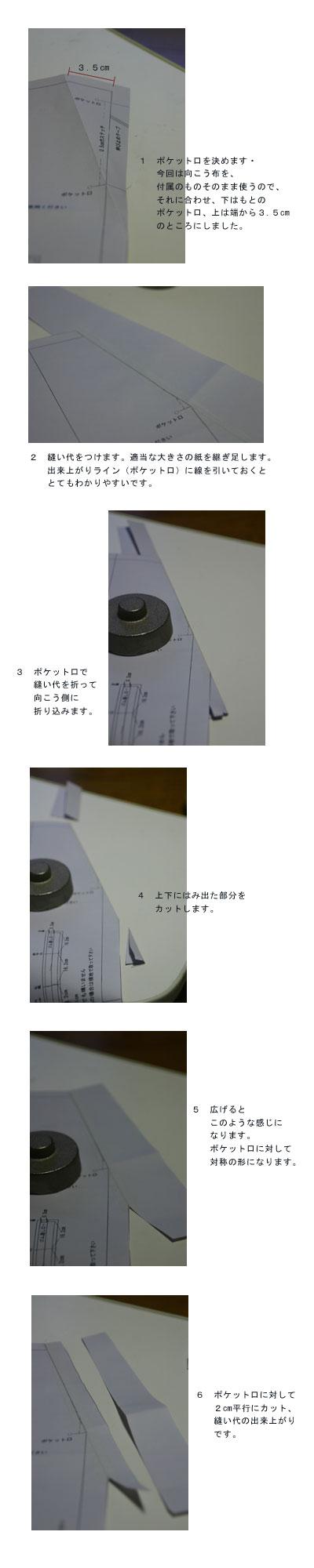 d0012237_2319109.jpg