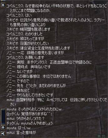 b0075548_0561434.jpg