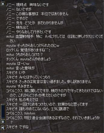 b0075548_0562412.jpg