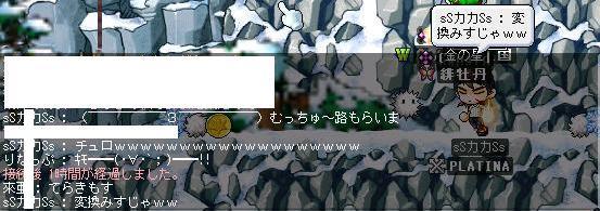 b0120249_8491964.jpg