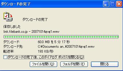 e0066552_11141830.jpg