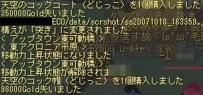 e0098659_182966.jpg