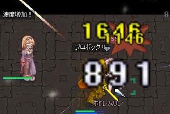 b0105167_0213832.jpg