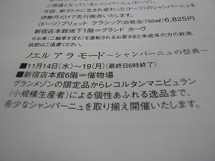a0029277_18397.jpg