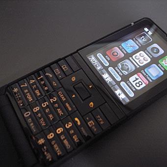 iPhone?_b0038585_10224844.jpg