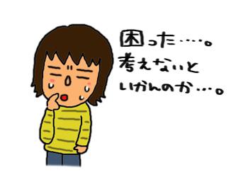 a0093189_9331047.jpg