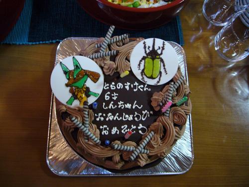 合同(新ちゃん&虎ノ介)誕生日会_f0150893_18574278.jpg