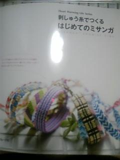 b0009799_22244735.jpg
