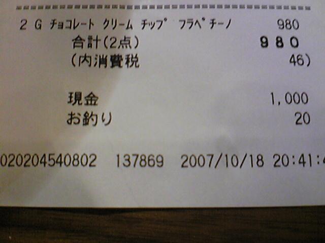 a0100206_017430.jpg