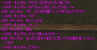 c0012810_1583694.jpg