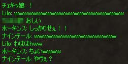 c0012810_1585151.jpg