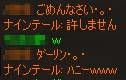 c0012810_15917.jpg