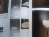f0031420_22494345.jpg