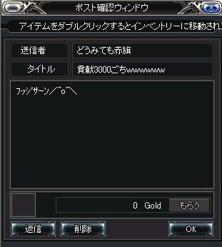 f0059225_1233955.jpg
