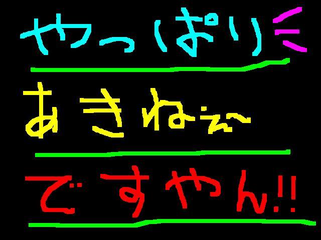 f0056935_19533725.jpg