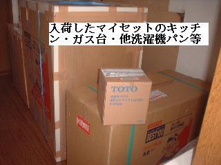 f0031037_16362932.jpg