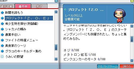 f0075439_18233254.jpg