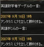 b0075548_1955945.jpg