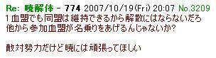b0075548_22575925.jpg