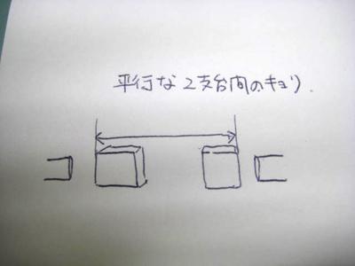 b0112648_10371981.jpg