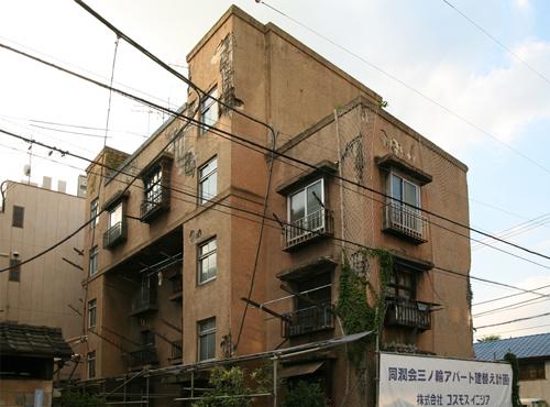 同潤会三ノ輪アパート_d0039955_11222798.jpg