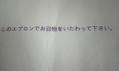 a0036765_181681.jpg