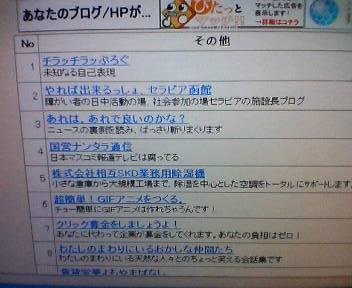 b0106766_1681738.jpg