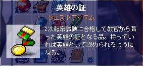 e0078666_22302212.jpg