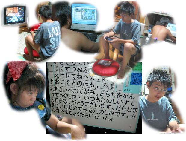 f0082367_13485342.jpg