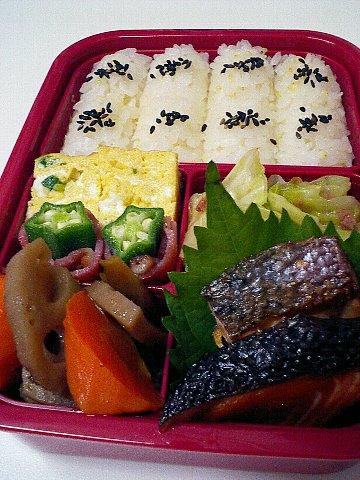 今日のお弁当_c0139375_10413612.jpg