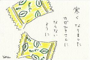 a0108476_1950315.jpg