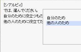 e0076602_1845265.jpg