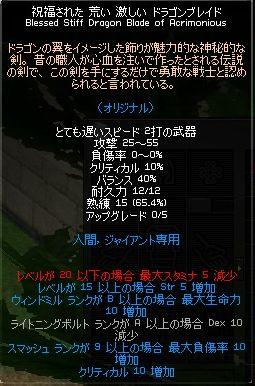 b0081703_154743100.jpg