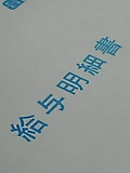 b0043506_2083294.jpg