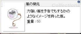 b0112114_12445343.jpg