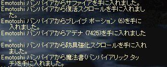 b0064226_14263621.jpg