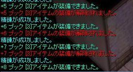 f0051928_5315845.jpg