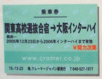 f0032332_20332998.jpg
