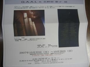 f0142432_2363574.jpg
