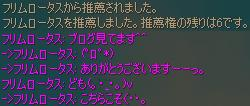 f0087533_294143.jpg