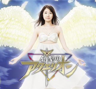 あのテレビCMソング、急遽シングルリリース決定!_e0025035_20251985.jpg