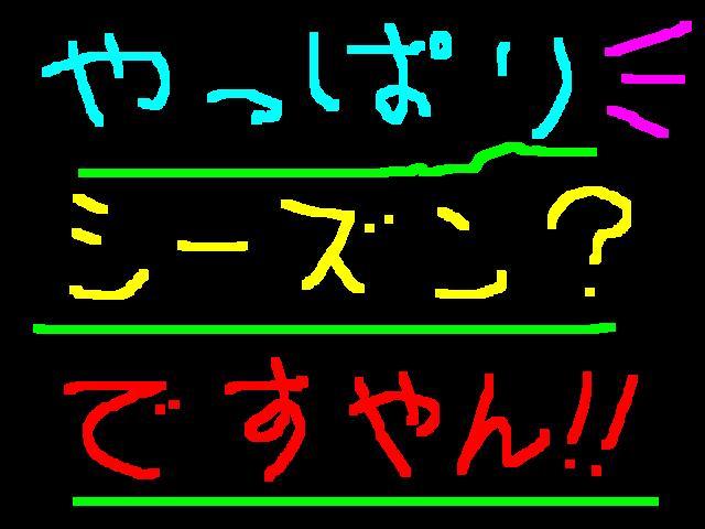 f0056935_20145264.jpg